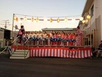 志摩園夏祭り