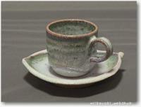 緑釉葉皿コーヒーカップ♪