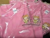 鬼嫁のTシャツが来た~!!