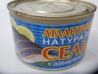 ますの缶詰&ミネストローネ