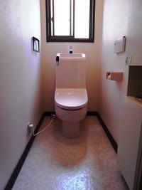 一体式トイレの・・・