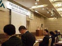 JA福岡大会で、、お母さんってすごい
