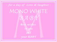 オリジナルベビーアルバムのモノホワイトベビー