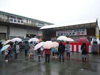 雨のJAフェスタ