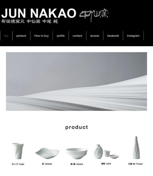 nakaojun.com