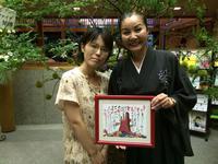 山本華世さんの50歳お誕生日に贈られた「なまえのチカラ」