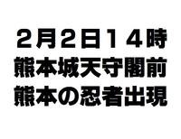 2015年01月30日