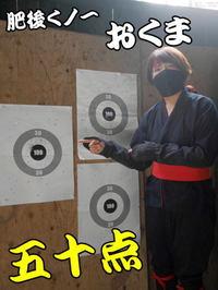 熊本で手裏剣三方打ち競技開催中