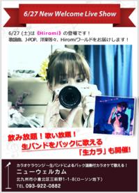 本日、Hiromiライブ&生バンドをバックに歌える《生カラ》開催!