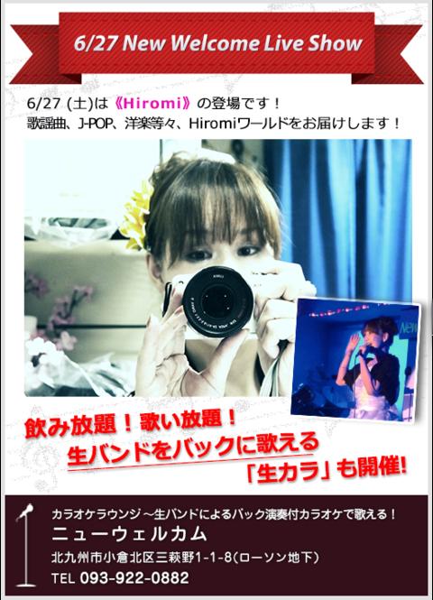 Hiromiライブショー&生バンドをバックに歌える「生カラ」開催!