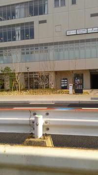 六本松(福岡市)
