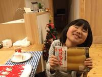 ルナのクリスマスプレゼント