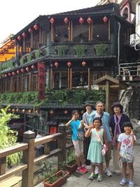古希のお祝いで台湾に!