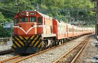 【ツアー予告】 台湾宴会列車