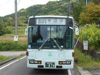 平山小学校前