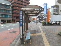 熊電藤崎宮前駅