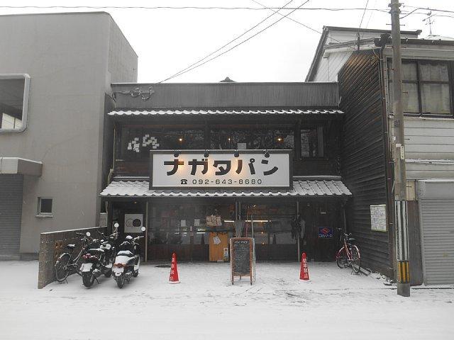 雪の筥崎宮箱崎