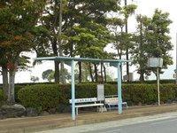 小浜町体育館前