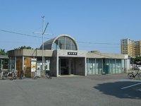 西戸崎駅前海の中道海浜公園西口