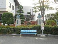 三田川庁舎