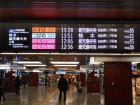 熊本出張博多駅
