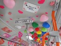西鉄バス片江営業所ドリームバレンタイン号