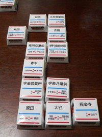 西鉄バス停コラボチョコを語る#5 福岡茶エリア