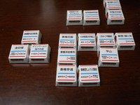 西鉄バス停コラボチョコを語る#6 福岡黄エリア