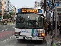 西鉄バス福岡都市圏完乗への障壁