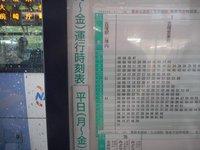 吉塚駅構内