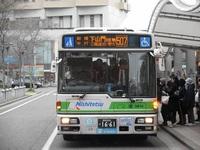 「507」生の松原団地方面の路線短縮