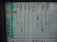 橋本駅から「526」が消えた