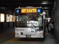 油山牧場も~も~らんど 博多駅天神から「特快56」期間限定臨時バス運行開始