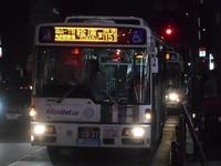 野間四角のバス
