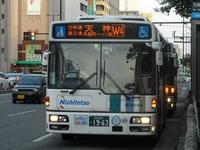 渡辺通一丁目・電気ビル共創館前
