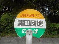 蒲田団地の夏休み