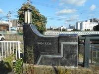 第12回福博バスあるき「筑肥線跡」のご案内