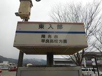 曲渕雪2018