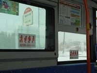 椎原雪2018