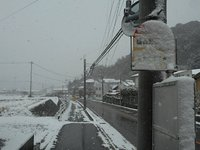 脇山野営場雪2018