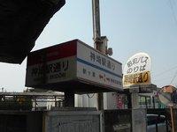 神埼駅通り