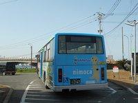 津屋崎橋のニモカラッピング