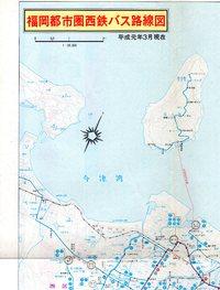 西鉄バス福岡都市圏路線図 平成元年3月現在