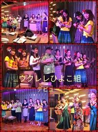 2017 NOANOA忘年会&クリスマス会