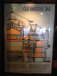 貫禄のローズウッドカウンター:帝国ホテル「Old Imperial Bar」