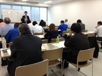 第12回 社労士・弁護士共催 労務管理セミナーご案内