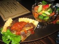 Ethiopian Dining Fasika