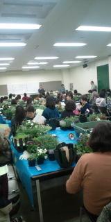 花と緑の教室