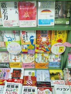 日本道観 福岡<道>学院 bookstudio小倉店