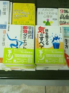日本道観 福岡<道>学院 くまざわ書店小倉店